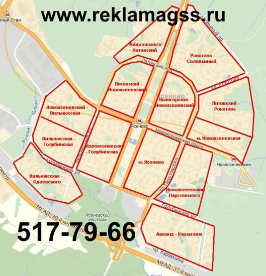 Карта размещения
